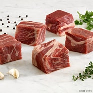 Beef Kaldereta Cubes 2x2 Inches
