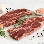 Lamb Shoulder Chops 1/2 Inch